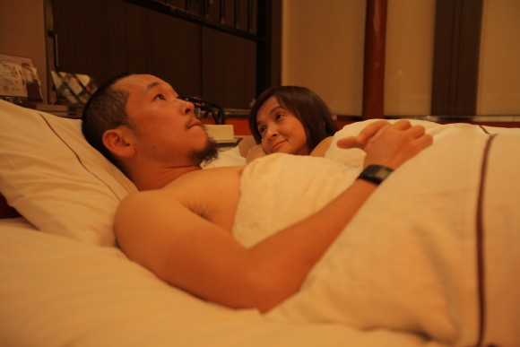 Love Hotel Szenenbild