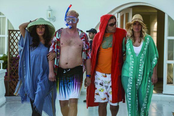 Meine griechischen Ferien Szenenbild