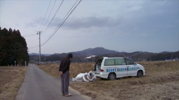 Furusato Szenenbild