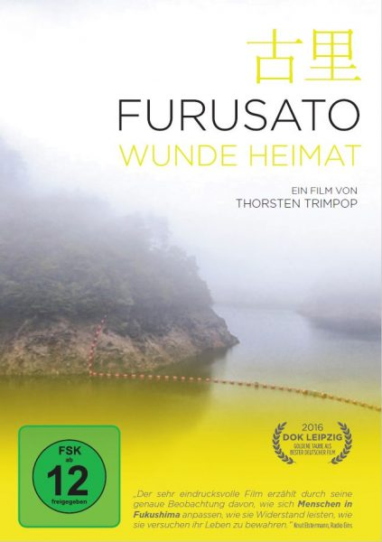 Furusato DVD Front