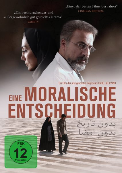 Eine moralische Entscheidung DVD Vorabcover